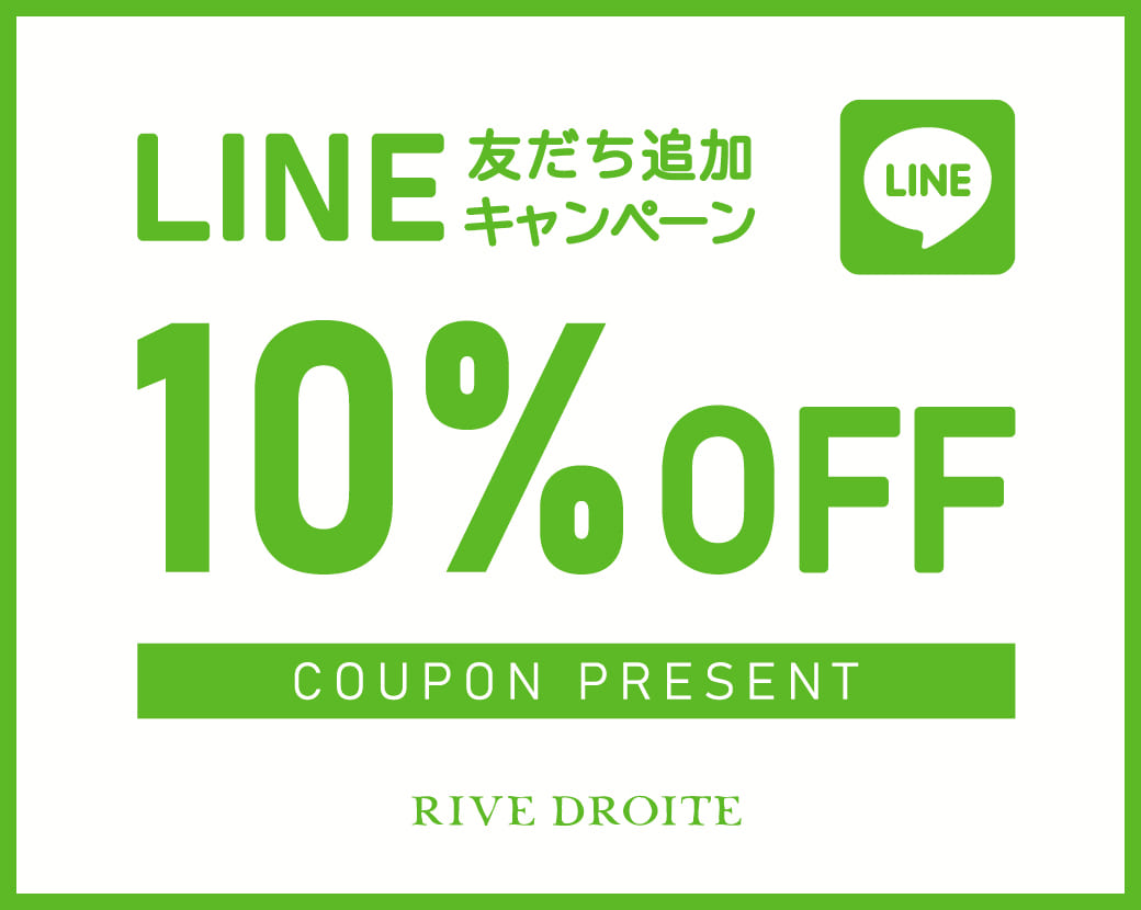 RIVE DROITE 【RIVE DROITE】LINE友だち追加で10%OFFクーポンプレゼント♪