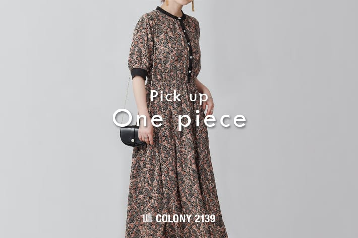 COLONY 2139 1着で決まる。おすすめワンピース。
