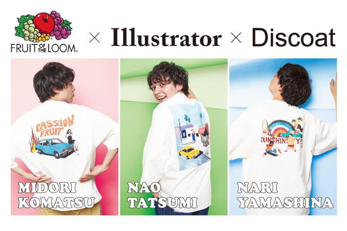 Discoat FRUIT OF THE LOOM × illustrator × Discoat