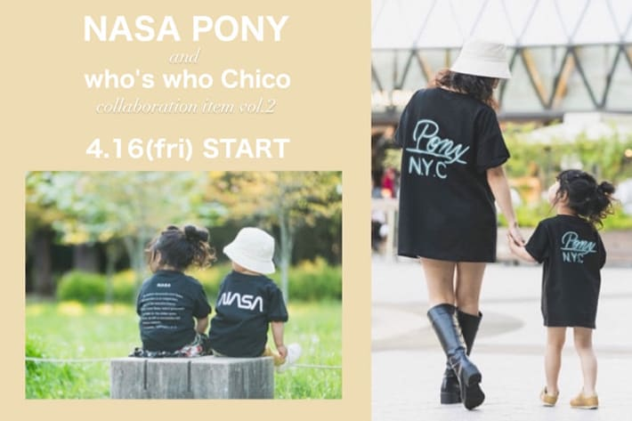 who's who Chico 【NEWS】NASA PONY コラボアイテムvol.2 予約販売START!!