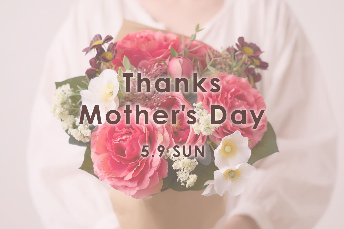 Daily russet お母さんいつもありがとう。母の日に贈りたいギフトアイテムをピックアップ
