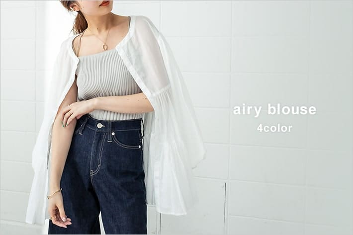 mystic airyblouse