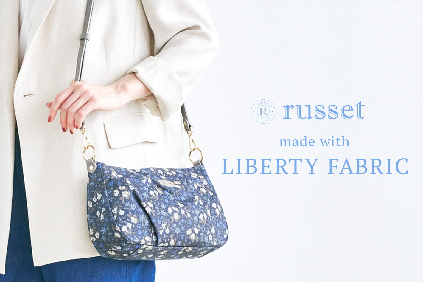 russet ◆New Arrival◆オンラインストア限定 russet made with LIBERTY FABRIC