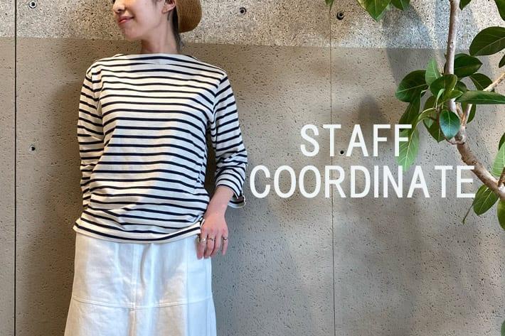 BONbazaar recommended staff coordinate