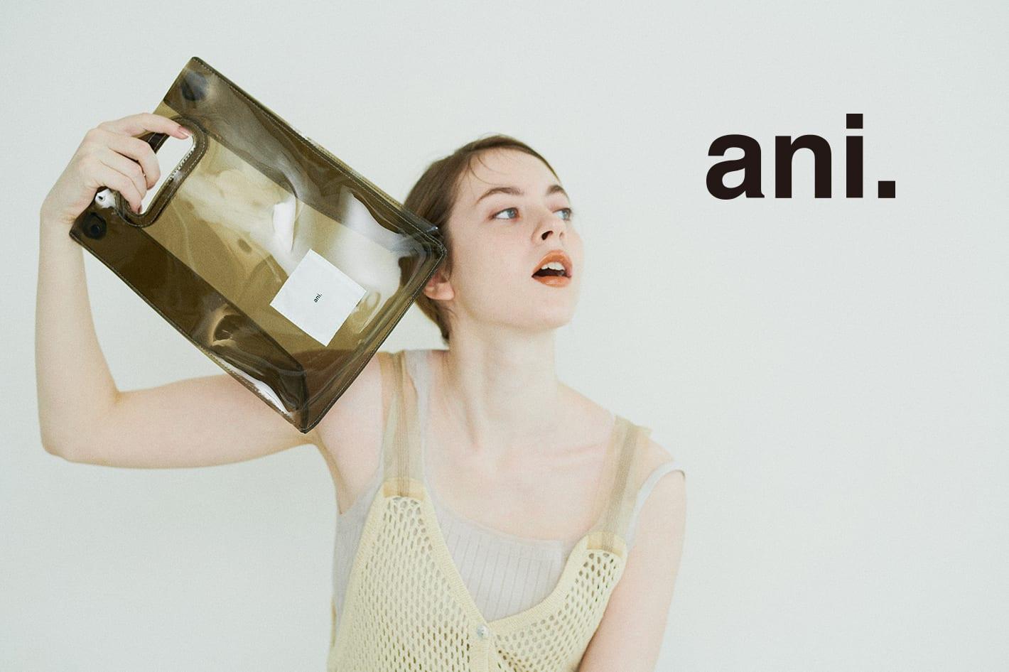 Daily russet ◆シンプルバッグは長く使える!◆ani.の魅力をチェック!