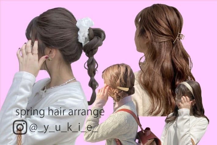 _y_u_k_i_e_
