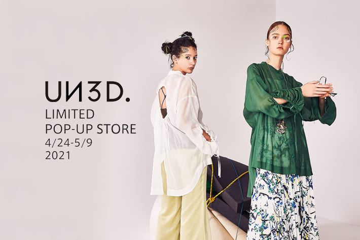 Lui's 【UN3D. LIMITED POP-UP STORE】