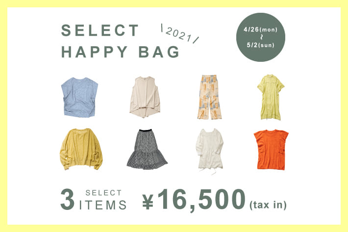CAPRICIEUX LE'MAGE 【告知】HAPPY SELECT BAG 2021開催!