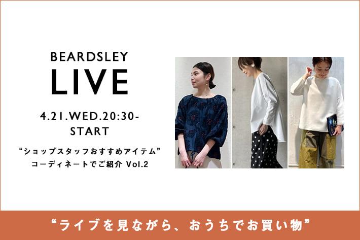 "BEARDSLEY 【LIVE STYLING】4/21(水)20:30 ""ショップスタッフおすすめアイテム""コーディネートでご紹介 Vol.2"