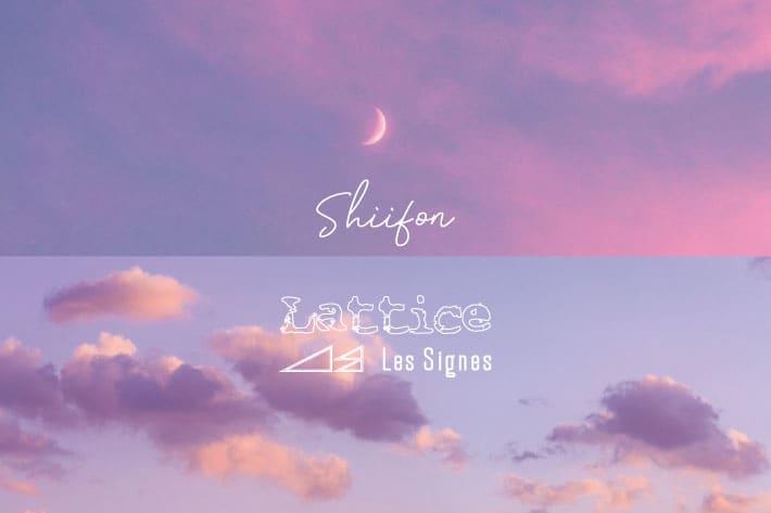 Lattice しふぉん×Lattice&Les Signesのコラボレーションアイテムが4月29日より発売開始!