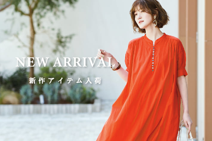 RIVE DROITE 【NEW ARRIVAL】予約から人気アイテム新規入荷しました!