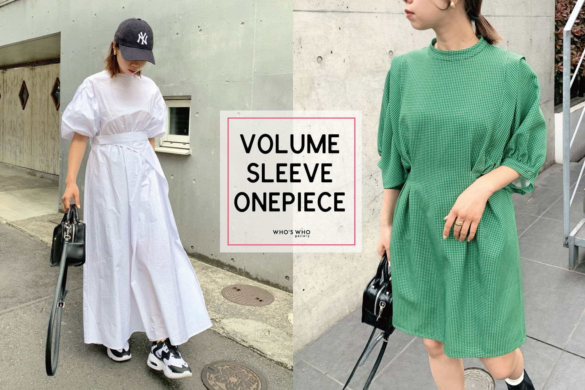 WHO'S WHO gallery 【SUMMER ONEPIECE】
