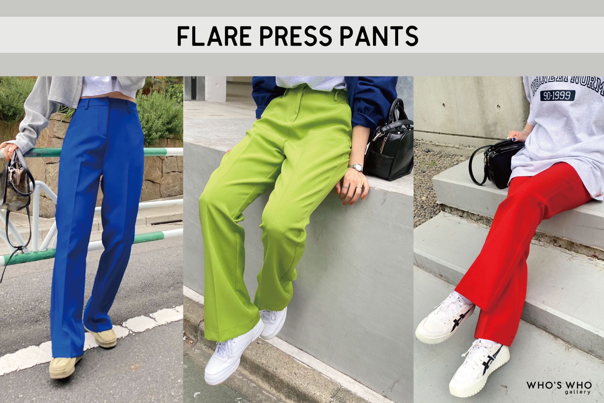 WHO'S WHO gallery NEW COLOR【FLARE PRESS PANTS】