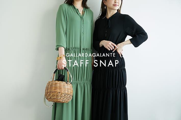 GALLARDAGALANTE STAFF SNAP #50|【大草直子さんコラボVol.2】ワンピース&かごバッグ