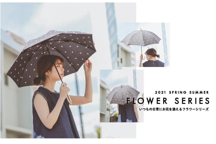 natural couture 花刺繍シリーズ日傘が登場!