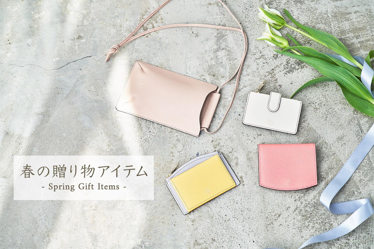 russet 春の贈り物アイテム -Spring Gift Item-