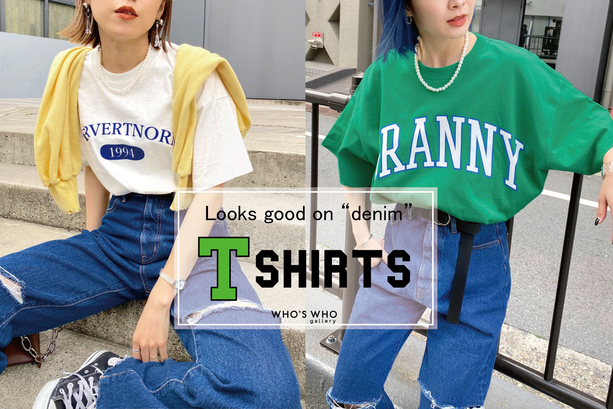 "WHO'S WHO gallery 【Looks good on denim ""Tshirts""】"