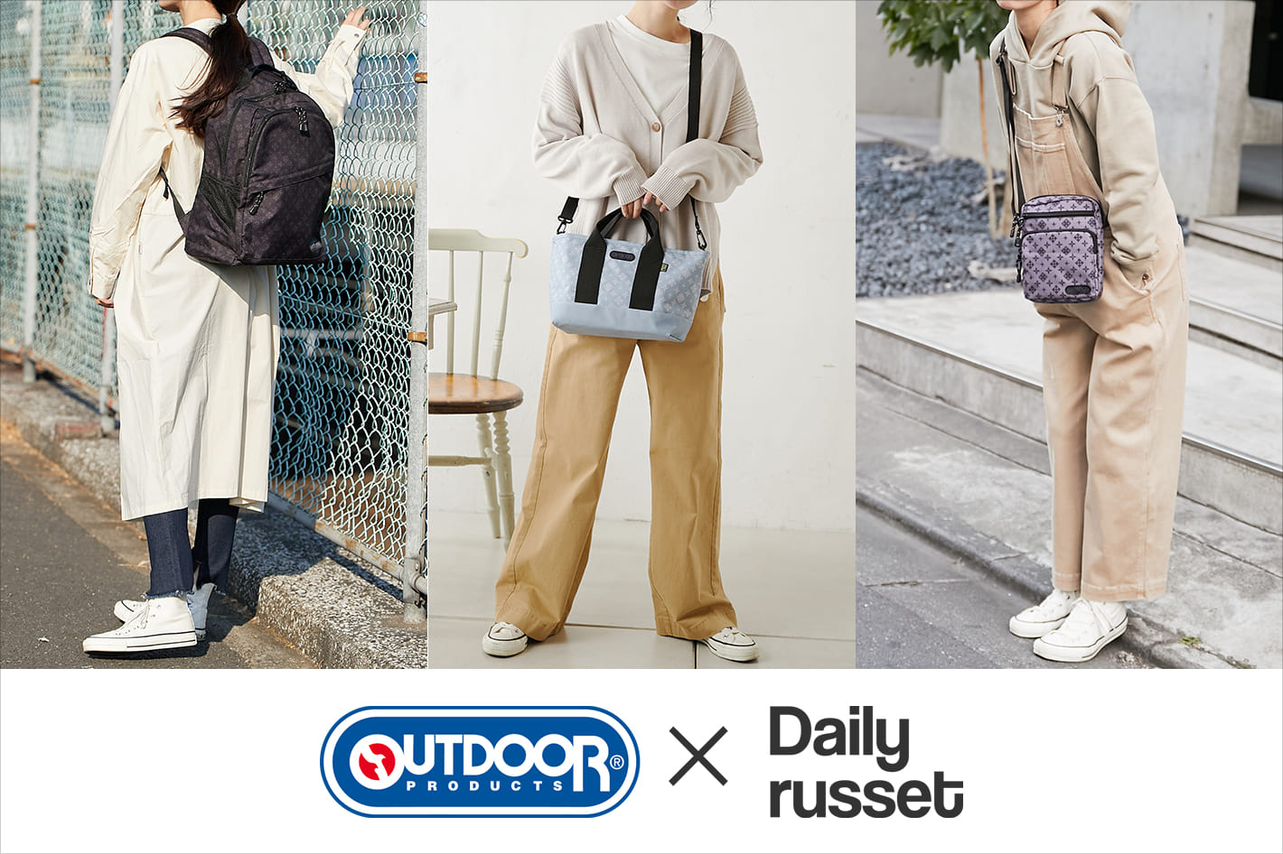 Daily russet ◆OUTDOOR PRODUCTS×Dailyrusset◆コラボアイテムが発売開始!