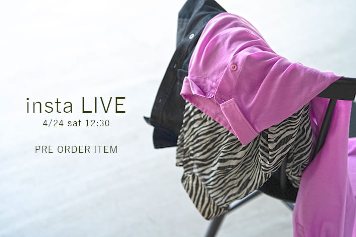 Loungedress 【insta LIVE】インスタライブ 4/24配信分公開中!