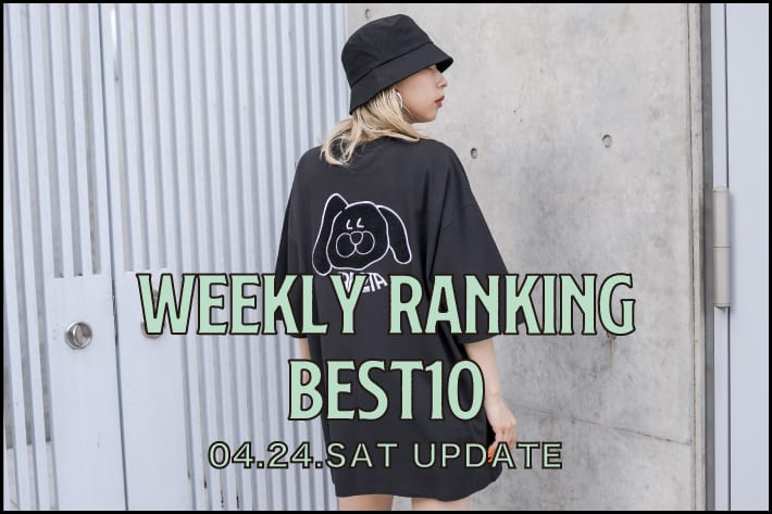RASVOA WEEKLY RANKING