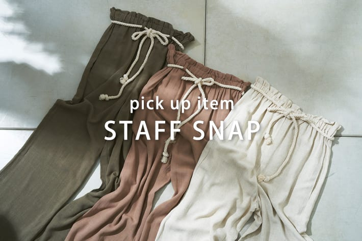 prose verse 【STAFF SNAP】夏のスタイリングにおすすめのパンツをPICK UP