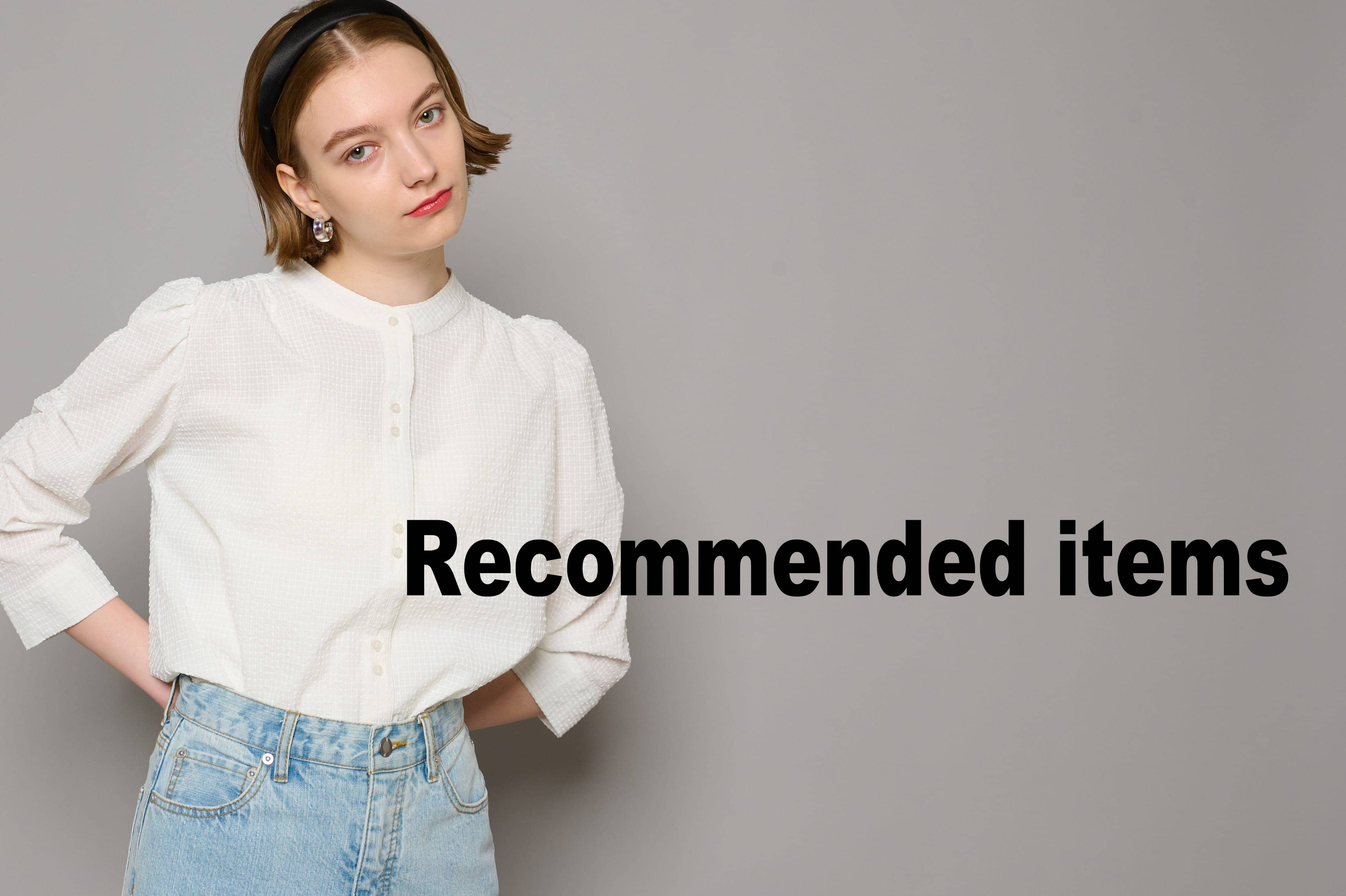 CIAOPANIC Recommend Items|セットで欲しくなるオススメアイテム!