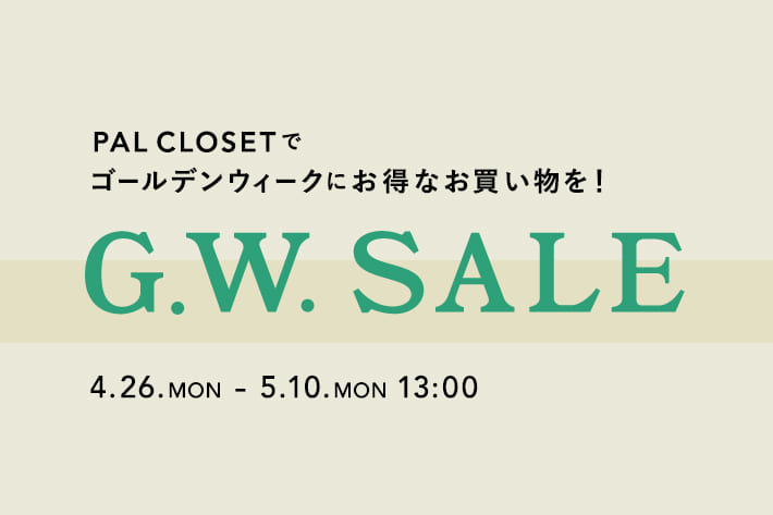 NICE CLAUP OUTLET ゴールデンウィークセール開催!