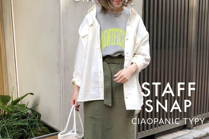 CIAOPANIC TYPY 【OSOROコットンリネンサファリシャツ】 STAFF SNAP!!
