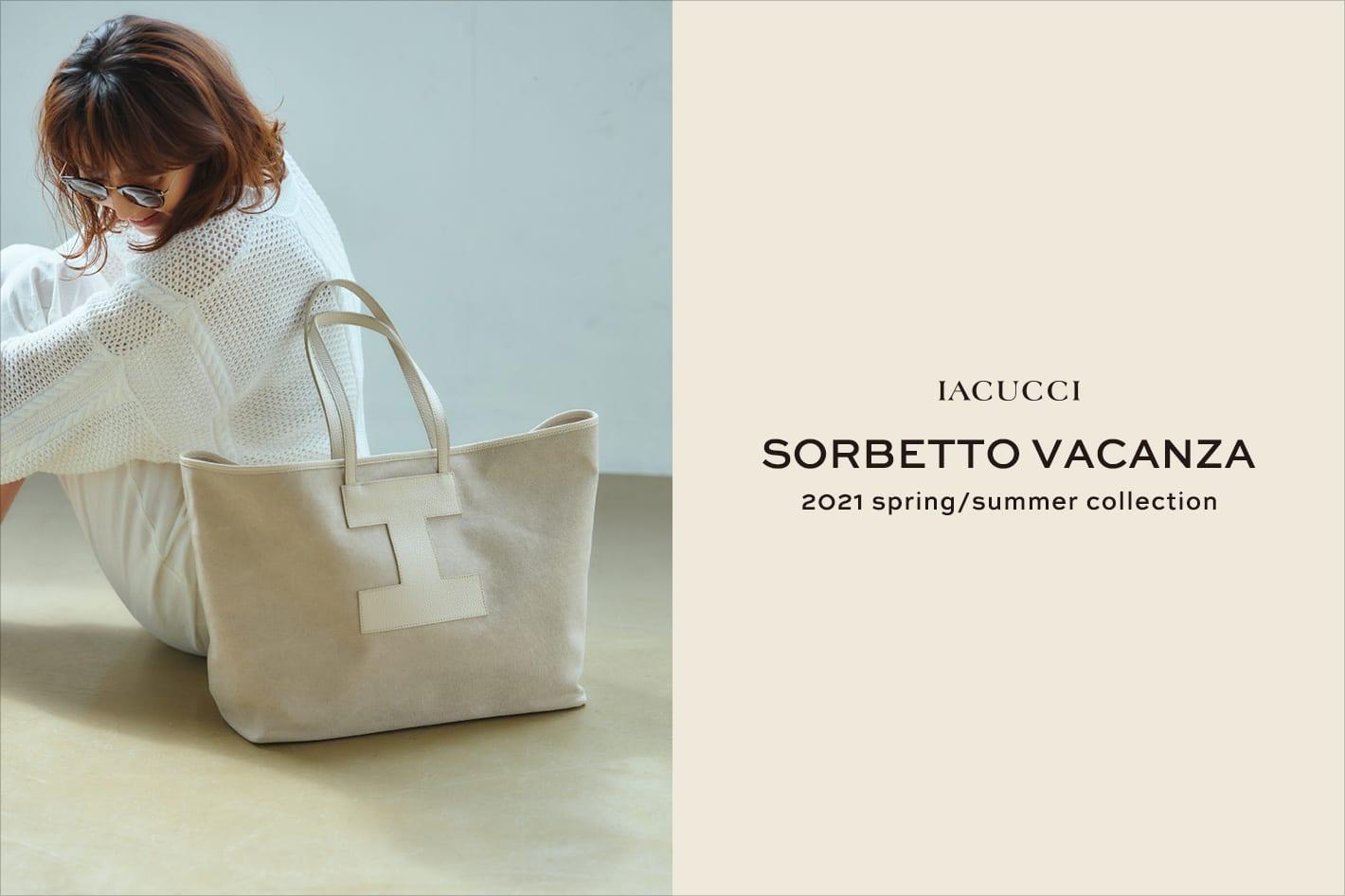IACUCCI SORBETTO VACANZAが待望の通常販売スタート!