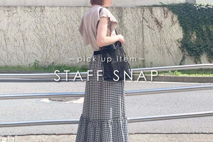 CAPRICIEUX LE'MAGE 【STAFF SNAP#8】HAPPY BAG対象アイテムをPICK UP!
