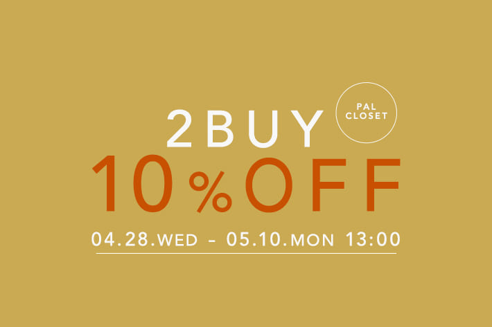 PLUS OTO.HA 【期間限定】2点以上お買い上げで10%OFF!