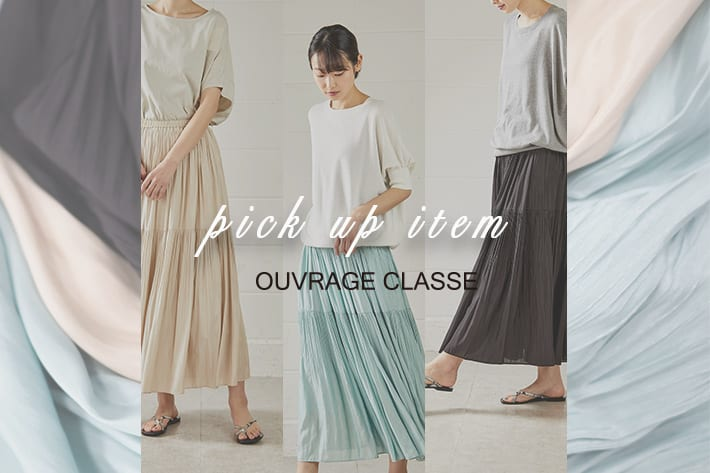 OUVRAGE CLASSE pick up item!!!!!オンラインストア限定商品