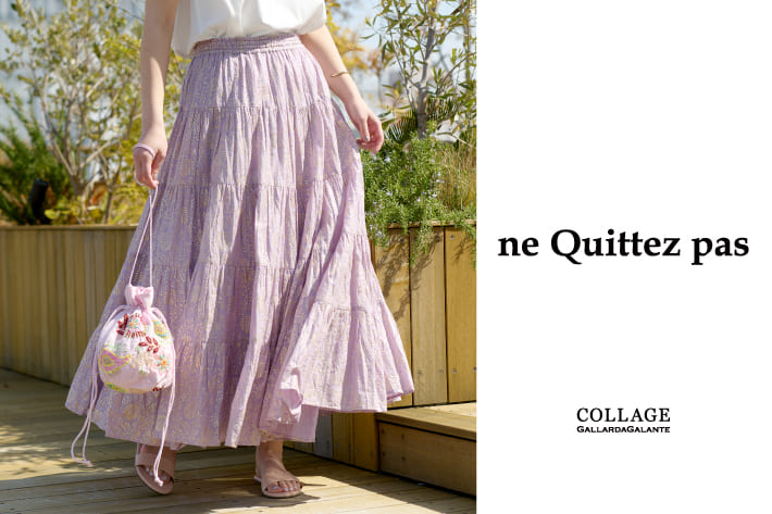 COLLAGE GALLARDAGALANTE 【ne Quittez pas / ヌキテパ】販売開始