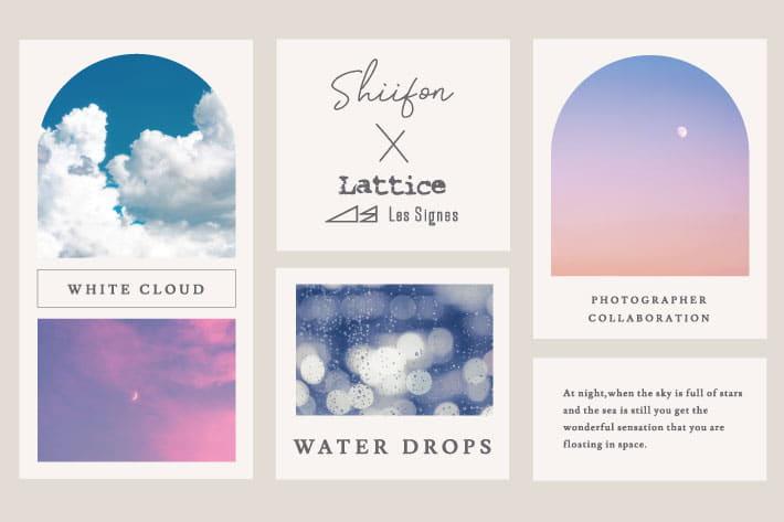 Lattice しふぉん×Lattice&Les Signesコラボアイテム販売開始!