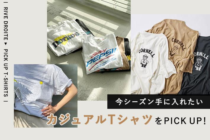RIVE DROITE 今シーズン手に入れたい カジュアルTシャツをPICK UP!