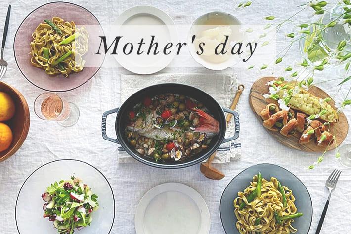 LIVETART 《Mothers' day》笑顔になれる贈り物で、日ごろの感謝を伝える日に。