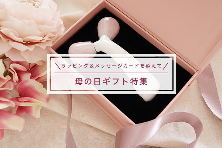 BIRTHDAY BAR 【ラッピング可】母の日にありがとうを伝えませんか?