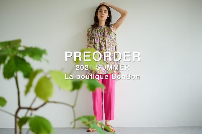 La boutique BonBon 【オンライン先行予約】夏に向けて買い足したい!新作アイテムが登場