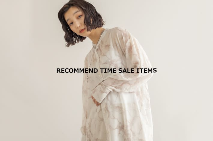 Lui's RECOMMEND TIME SALE ITEMS