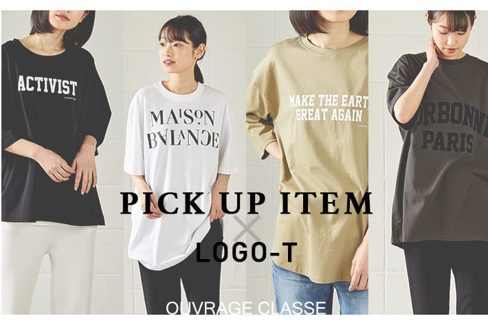 OUVRAGE CLASSE OUVRAGE CLASSEでオススメのロゴTシャツ♪