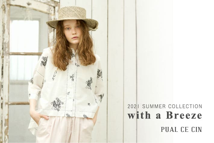 pual ce cin 【Vol.2】2021 Spring&Summer collection 【with a Breeze】
