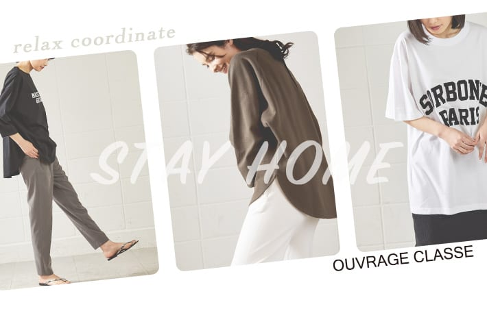 OUVRAGE CLASSE STAY HOME!!PICK UP ITEM♪♪