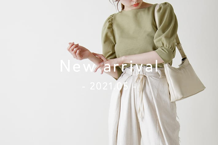 Kastane New arrival -2021.05-