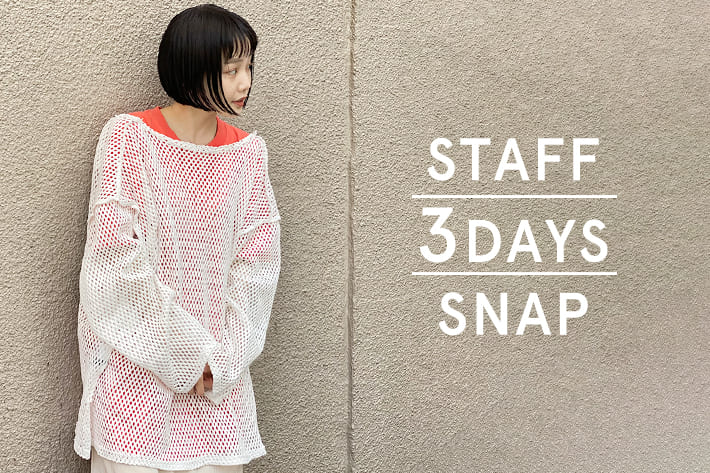 Kastane STAFF 3DAYS SNAP  vol.2