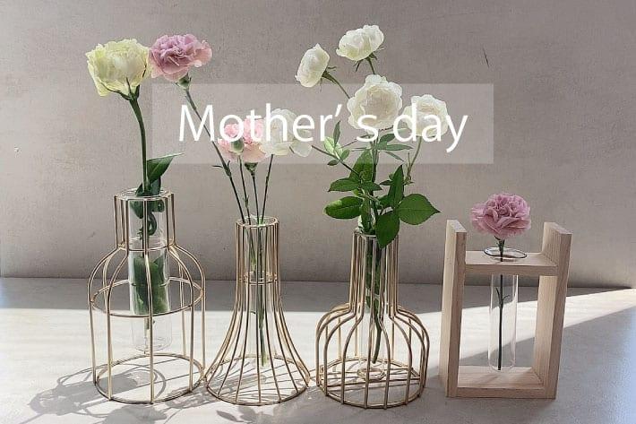 Lattice Mother's day