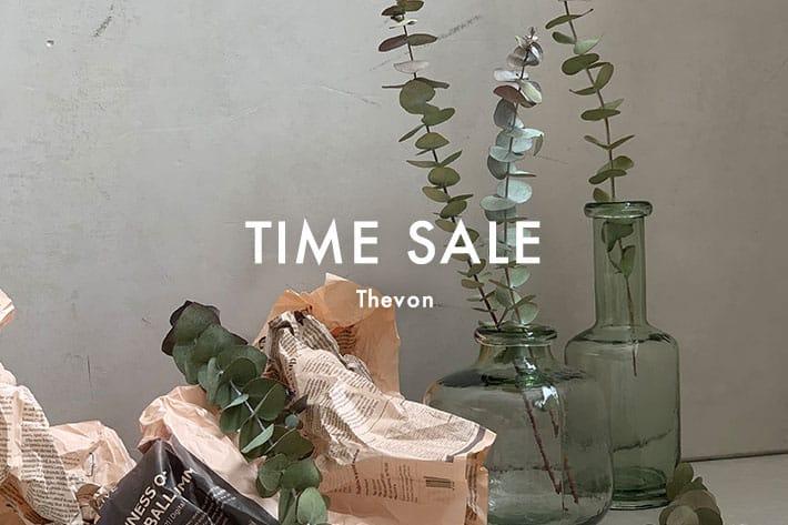 Thevon GW限定TIMESALE!