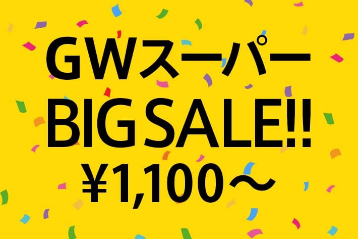 CIAOPANIC TYPY 【パルクローゼット店】G.W.目玉価格!!¥1,100~