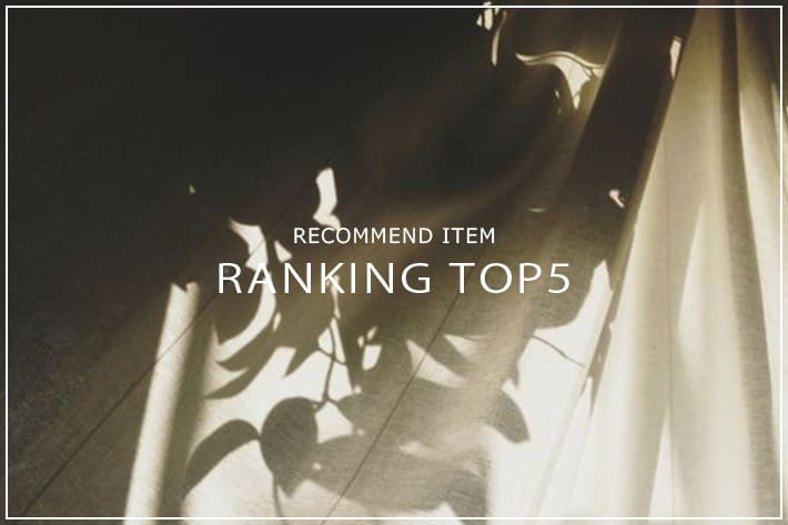 Loungedress 《最新ベストセラー》人気ランキング TOP5!