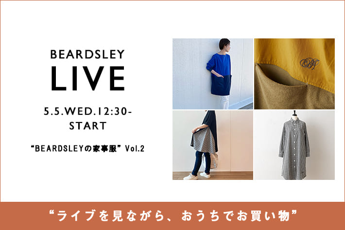 BEARDSLEY 【LIVE STYLING】5/5(水) 12:30~・19:00~