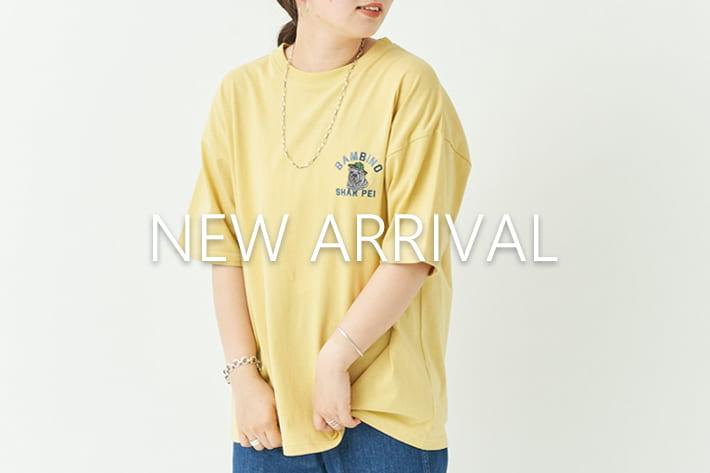 CPCM おすすめのTシャツ ラインナップ特集